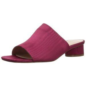 💕Editor's Pick💕 Stuart Weitzman slide sandal
